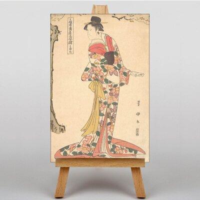 Big Box Art Japanese Oriental Onoe Matsusuke by Utagawa Art Print on Canvas