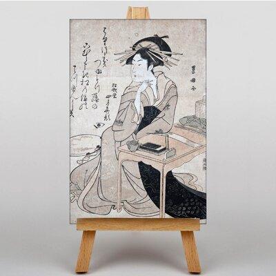 Big Box Art Japanese Oriental Shinomaki by Utagawa Graphic Art on Canvas