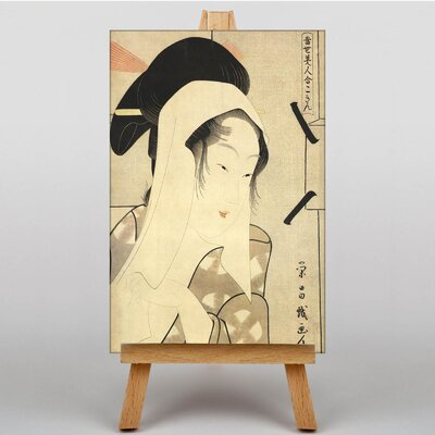 Big Box Art Portrait of a Young Otatsu Japanese Oriental Art Print on Canvas