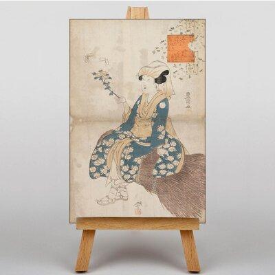 """Big Box Art """"Utagawa - Japanese Oriental"""" by Utagawa Toyokuni Art Print"""
