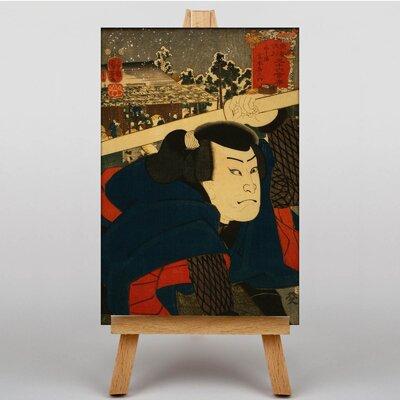 Big Box Art Japanese Oriental No.4 by Utagawa Kunisada Graphic Art on Canvas