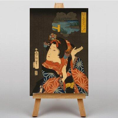Big Box Art Japanese Oriental No.1 by Utagawa Kuniyasu Art Print on Canvas