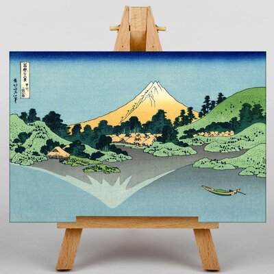 Big Box Art Japanese Oriental Mount Fuji Reclection by Hokusai Graphic Art on Canvas