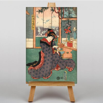 Big Box Art Vinatge Japanese Oriental by Utagawa Toyokuni Graphic Art on Canvas