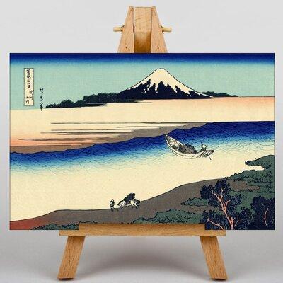 Big Box Art Japanese Oriental Musashi Province by Hokusai Graphic Art on Canvas