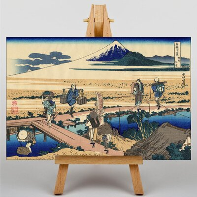 Big Box Art Japanese Oriental Nakahara in the Sagami by Katsushika Hokusai Graphic Art on Canvas