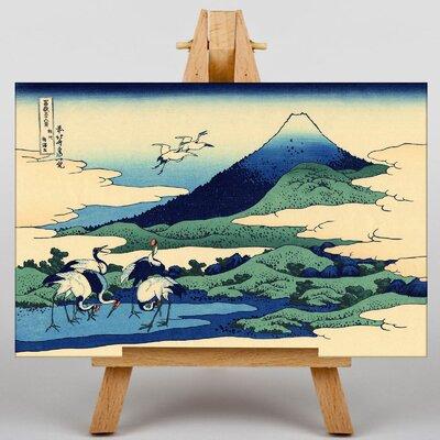 Big Box Art Japanese Oriental Sagami Province by Hokusai Art Print on Canvas