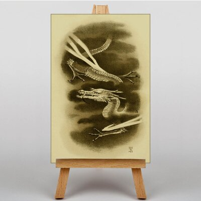 Big Box Art Tatsu the Dragon Japanese Oriental Graphic Art on Canvas