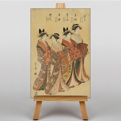 Big Box Art The Courtesans Japanese Oriental Art Print on Canvas
