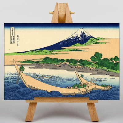 Big Box Art Japanese Oriental Shore of Tago Bay by Hokusai Art Print on Canvas