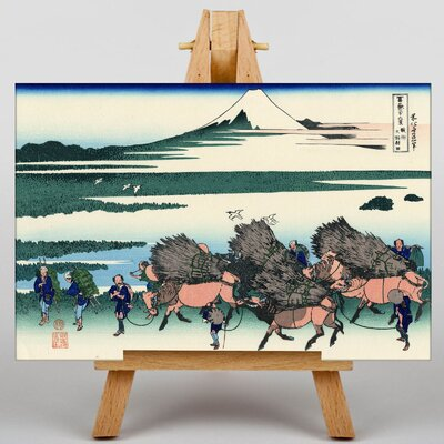 Big Box Art Japanese Oriental Suraga Province by Hokusai Graphic Art on Canvas