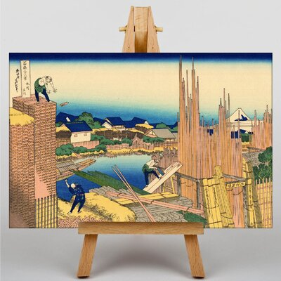 Big Box Art Japanese Oriental Tatekawa by Katsushika Hokusai Art Print on Canvas