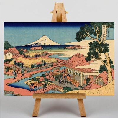 Big Box Art Japanese Oriental Tea Plantation by Katsushika Hokusai Graphic Art on Canvas