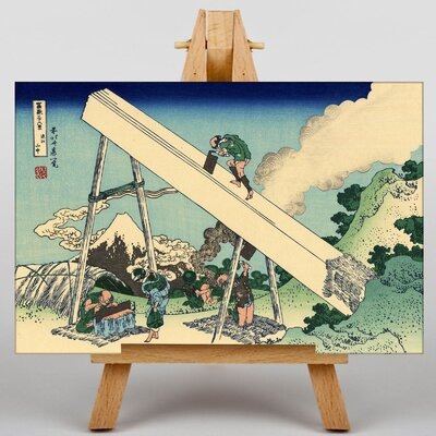 Big Box Art Japanese Oriental The Fuji by Hokusai Art Print on Canvas