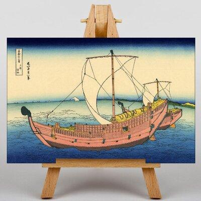 Big Box Art Japanese Oriental The Kazusa Sea Route by Katsushika Hokusai Art Print on Canvas