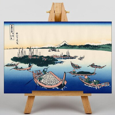 Big Box Art Japanese Oriental Tsukada Island by Hokusai Art Print on Canvas