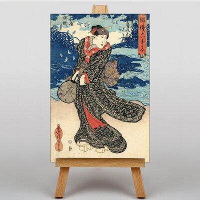 Big Box Art Vinatge Japanese Oriental No.27 by Utagawa Toyokuni Art Print on Canvas