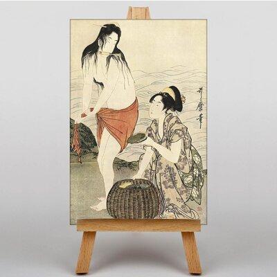 Big Box Art Vintage Japanese Oriental No.1 by Kitagawa Utamaro Art Print on Canvas