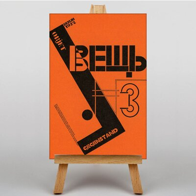 Big Box Art Gegenstand by El Lissitzky Graphic Art on Canvas