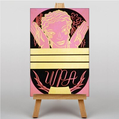 Big Box Art No.2 Graphic Art on Canvas
