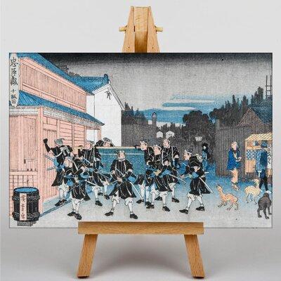 Big Box Art Japanese Oriental Oban Yoko-e by Hiroshige Art Print on Canvas