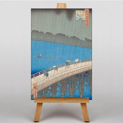 Big Box Art Japanese Oriental Ohashi Bridge by Hiroshige Graphic Art on Canvas