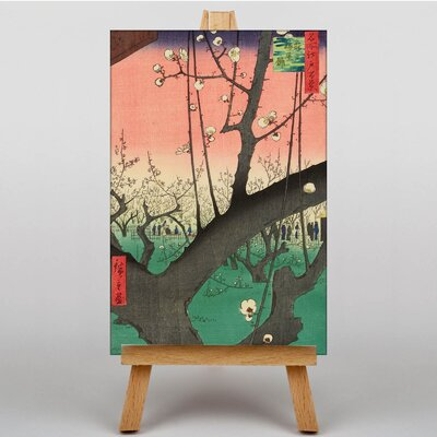Big Box Art Japanese Oriental Plum Garden by Utagawa Hiroshige Art Print on Canvas