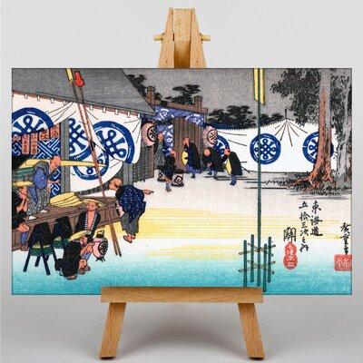 Big Box Art Japanese Oriental by Utagawa Hiroshige Graphic Art on Canvas
