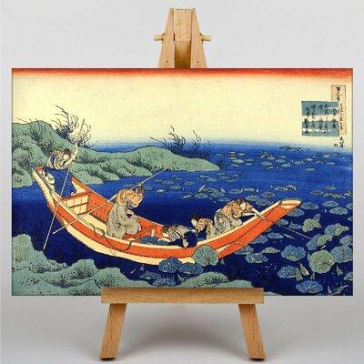 Big Box Art Japanese Oriental by Katsushika Hokusai Art Print on Canvas