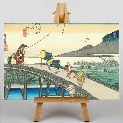 Big Box Art Japanese Oriental Tokaido by HiroshigeGraphic Art on Canvas