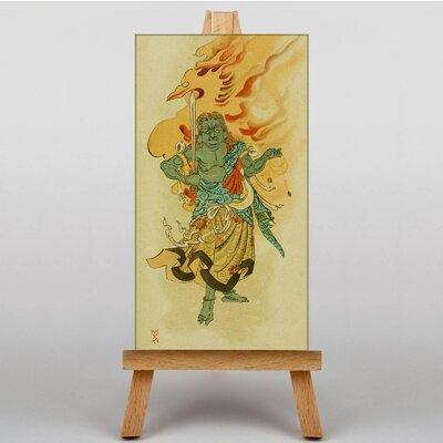 Big Box Art Fudo Japanese Oriental Art Print on Canvas