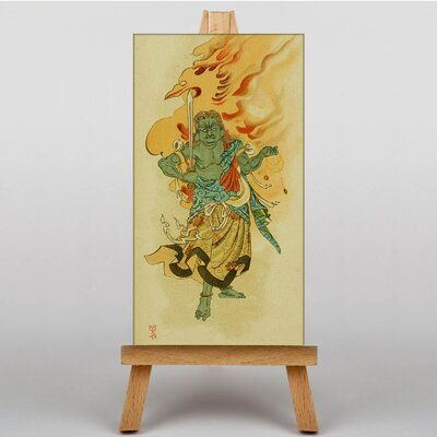 Big Box Art Fudo Japanese Oriental Graphic Art on Canvas