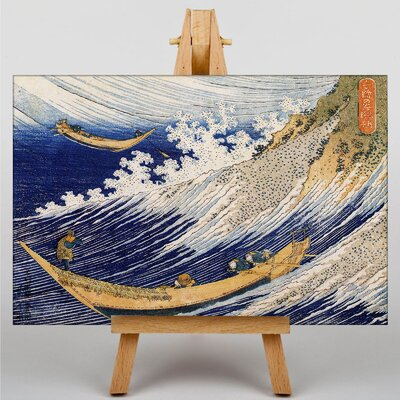 Big Box Art Ocean Wave by Hokusai Japanese Oriental Art Print on Canvas
