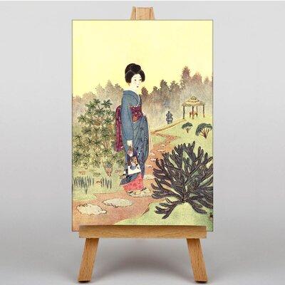 Big Box Art Geisha Girl Japanese Oriental Graphic Art on Canvas