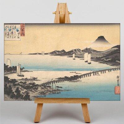 Big Box Art Japanese Oriental No.38 by Utagawa Hiroshige Art Print on Canvas