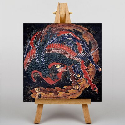 Big Box Art Phoenix Katsushika by Katsushika Hokusai Art Print on Canvas