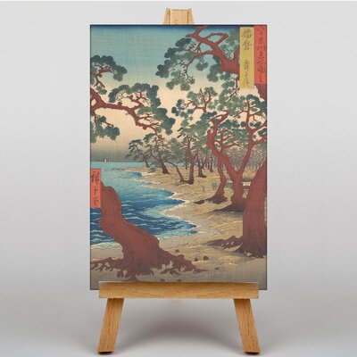 Big Box Art Japanese Oriental by Hiroshige Graphic Art on Canvas