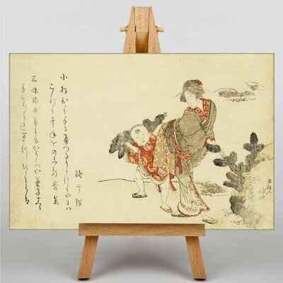 Big Box Art Picking Young Pines by Hokusai Japanese Oriental Art Print on Canvas