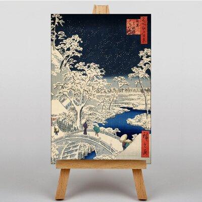 Big Box Art Japanese Oriental Bridge at Meguro by Hiroshige Art Print on Canvas