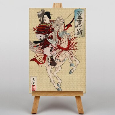 Big Box Art Vintage Japanese Oriental No.3 by Yoshitoshi Taiso Graphic Art on Canvas