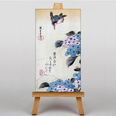 Big Box Art Japanese Oriental Hydrangea and Kingfisher by Hiroshige Art Print on Canvas