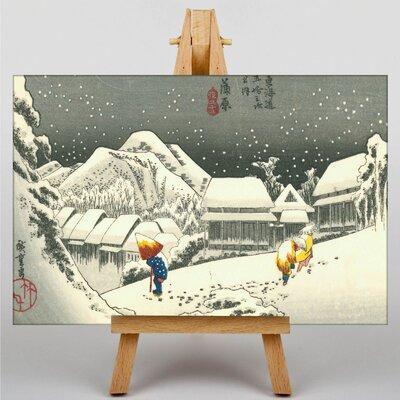 Big Box Art Japanese Oriental Kanbara by Hiroshige Graphic Art on Canvas