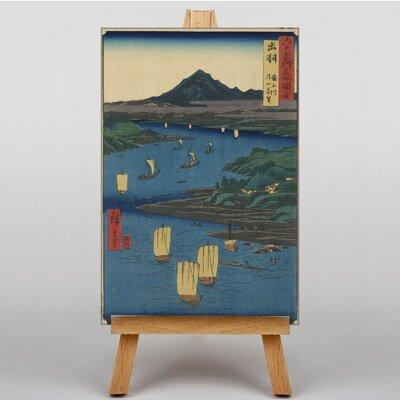 Big Box Art Japanese Oriental Mogami River by Utagawa Hiroshige Graphic Art on Canvas