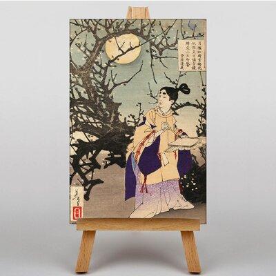 Big Box Art Vintage Japanese Oriental No.7 by Yoshitoshi Taiso Art Print on Canvas