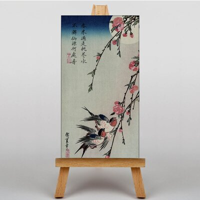 Big Box Art Japanese Oriental Moon Swalls Peach Blossoms by Hiroshige Graphic Art on Canvas