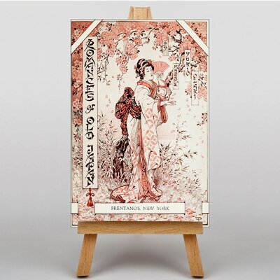 Big Box Art Vinatge Japanese Oriental by Yukio Ozaki Graphic Art on Canvas