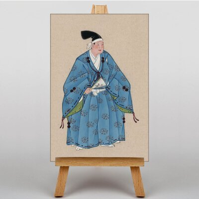 Big Box Art Man Japanese Oriental Graphic Art on Canvas
