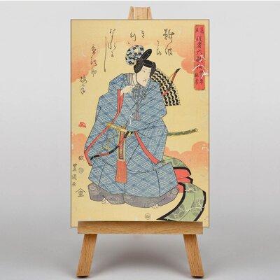 Big Box Art Japanese Oriental No.2 by Utagawa Hiroshige Graphic Art on Canvas