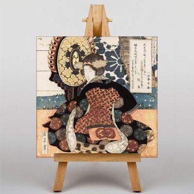 Big Box Art Vintage Japanese Oriental by Yashima Gakutei Art Print on Canvas