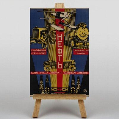 Big Box Art Aleksandr Naumov Oil 1927 Vintage Advertisement on Canvas